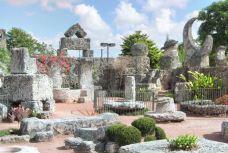 珊瑚礁城堡-迈阿密-湖绿紫