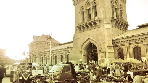 Karachi District