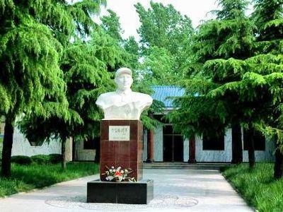 Peng Xuefeng's Memorial Hall