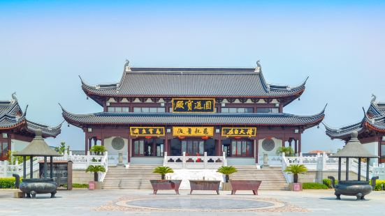 Donghai Guanyin Temple