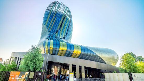 Cité Mondiale du Vin