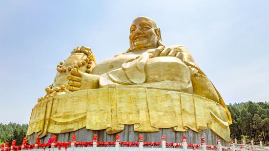Thousand Buddhas Mountain