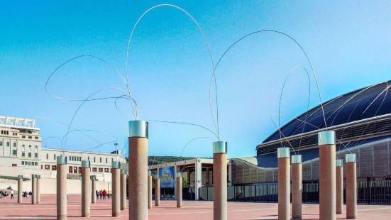Galeria Olimpica
