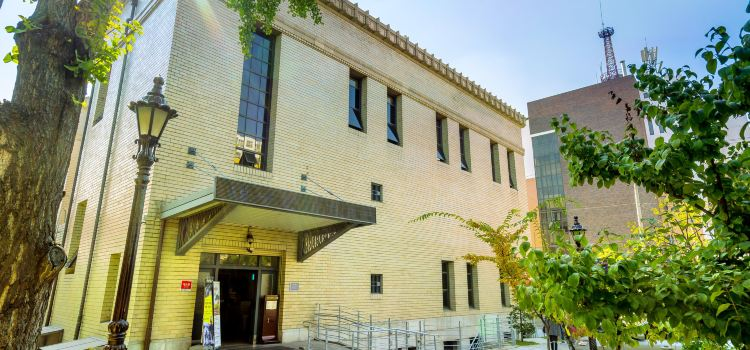 Daegu Arts Center