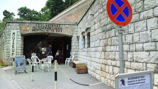 岩石核地堡博物館戰地醫院