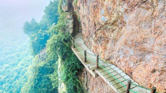 Xianhua Mountain