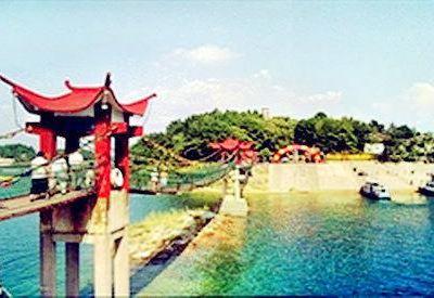 Longwan Site Exhibition Park