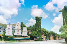 中国渔村-象山