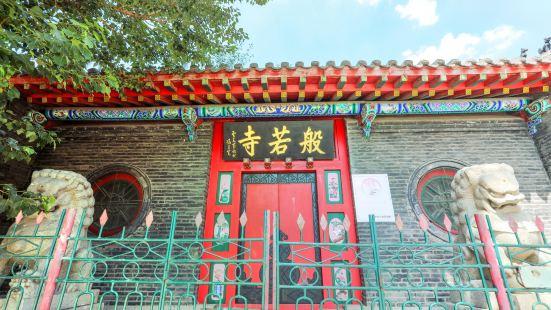 Prajna Temple