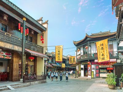 Jinggang Ancient Town