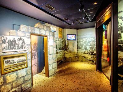 哈嘎那博物館