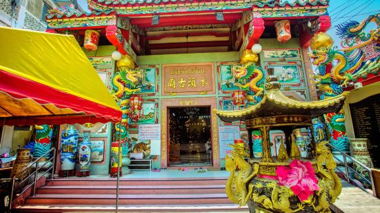 Pung Thao Kong Shrine