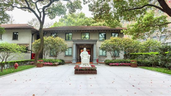 Soong Ching Ling Memorial Residence