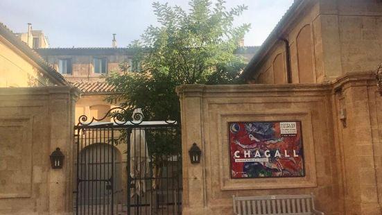 加利菲藝術中心