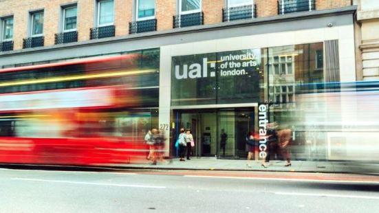 런던 예술 대학교