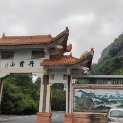 Mount Danxia User Photo