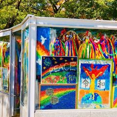Children's Peace Monument User Photo