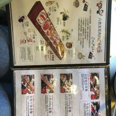 八色五花肉(總店)用戶圖片