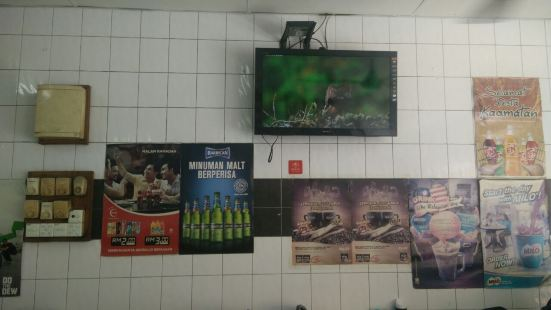 Choice Restaurant