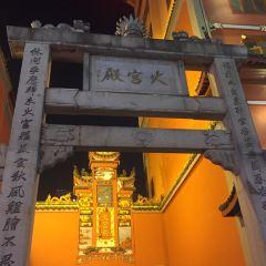 火宮殿牌樓用戶圖片