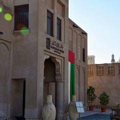 Museum of Islamic Civilization User Photo
