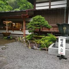 Hokokuji Temple (Takedera Temple) User Photo