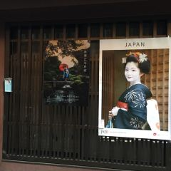 Gion User Photo