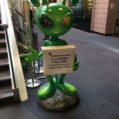 Hong Kong Space Museum User Photo