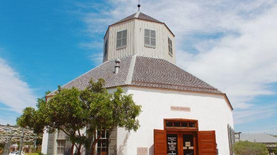 Vereins Kirche Museum