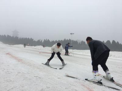 Qingyunshan Ski Field