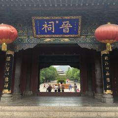 晉祠博物館用戶圖片