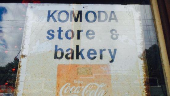 T Komoda Store & Bakery Incorporated