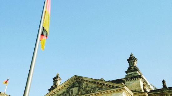 Cafeteria im Reichstag