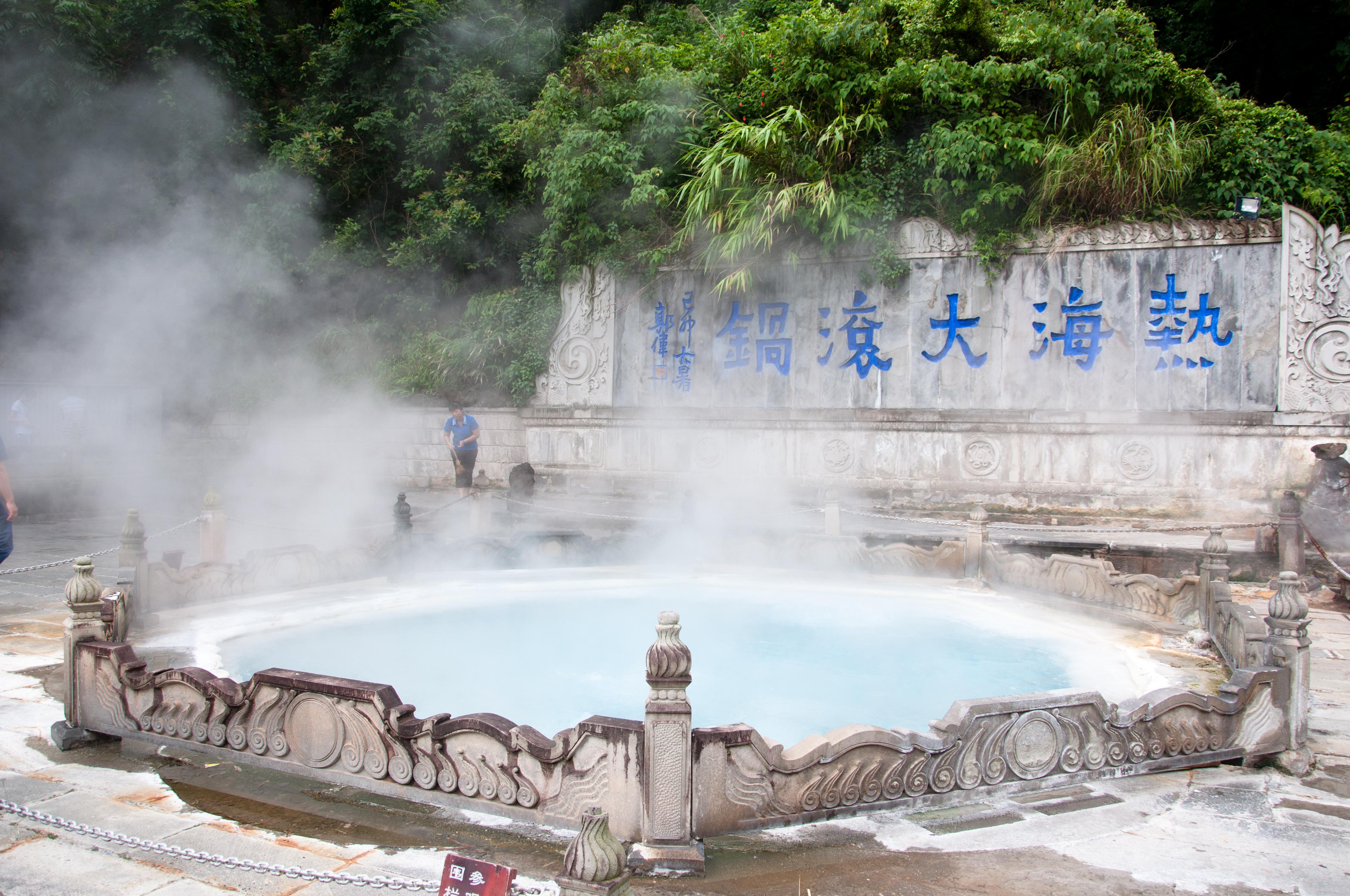 Tengchong Thermal Sea Scenic Area