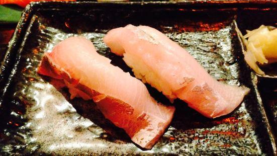 Okoze Sushi