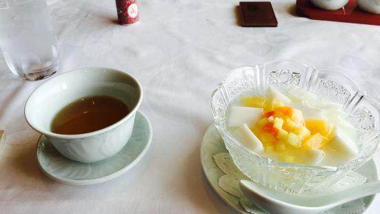 Chinese Cuisine Tokarin