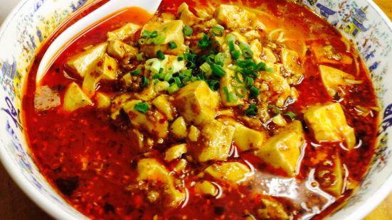 大明坦坦麺 パヴェリア店