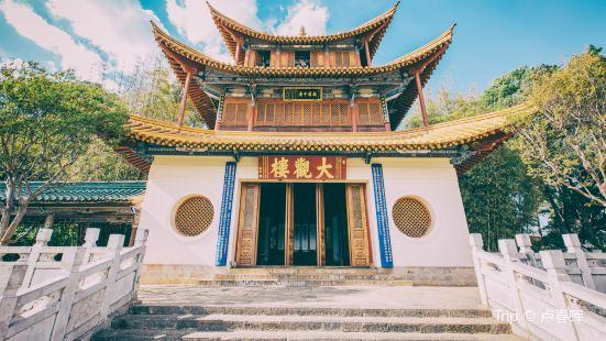 Daguan Pavilion