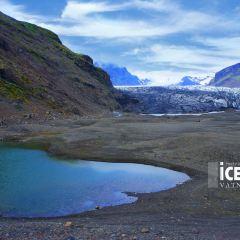 Skaftafell National Park User Photo