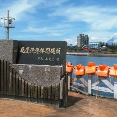 花蓮港用戶圖片