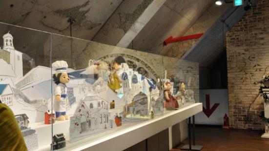 경주테디베어박물관