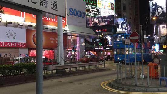 Lost HK 迷の密失密室逃脫
