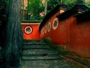 Yuxi Tonghai Xiushan Historical Cultural Park