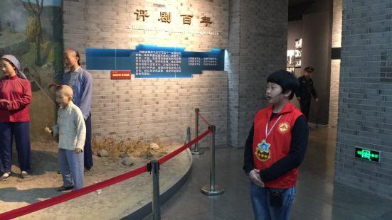 Tangshan Museum