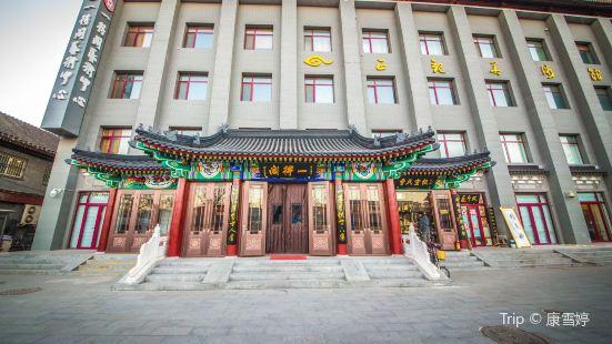 Zhengguan Gallery