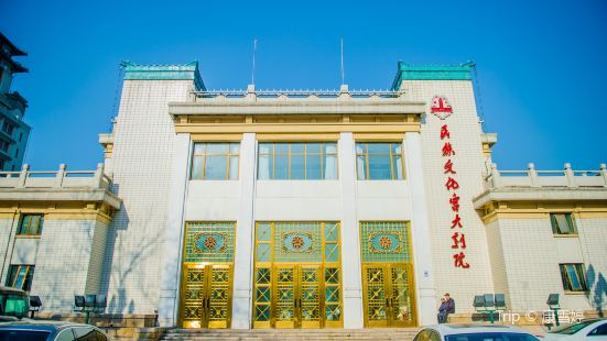 Grand Theatre of Cultural Palace of Nationalities