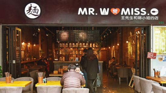 Mr. Wang And Miss Chen's Shop ( Bo Lan Hui Square )