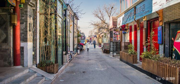 Wudaoying Alley2