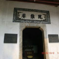 赤壁古戰場用戶圖片