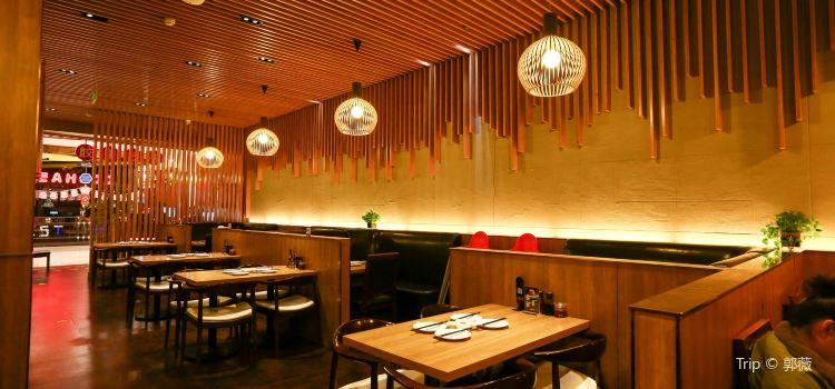 Jiao Lai Jiao Qu (Chaoyang Joy City)2